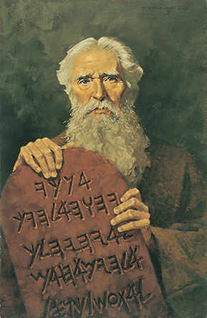 moses-with-tablets-ted-henninger-83195-gallery